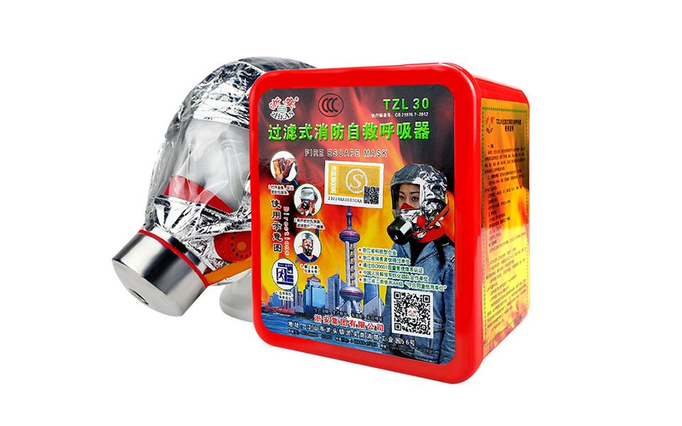 过滤式消防自救呼吸器 TZL30 3C认证(防毒防烟面