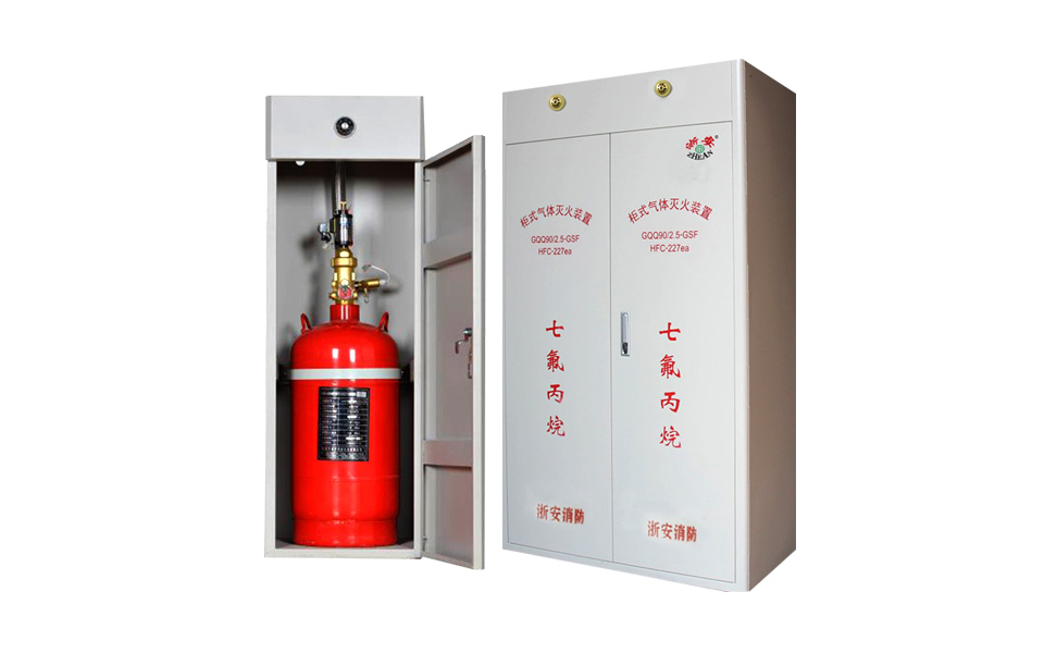 柜式气体灭火装置  GQQ40