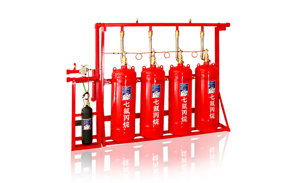 管网式七氟丙烷气体灭火装置 Q