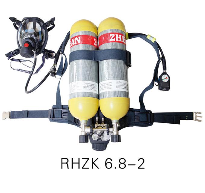 空氣呼吸器RHZK6.8-2