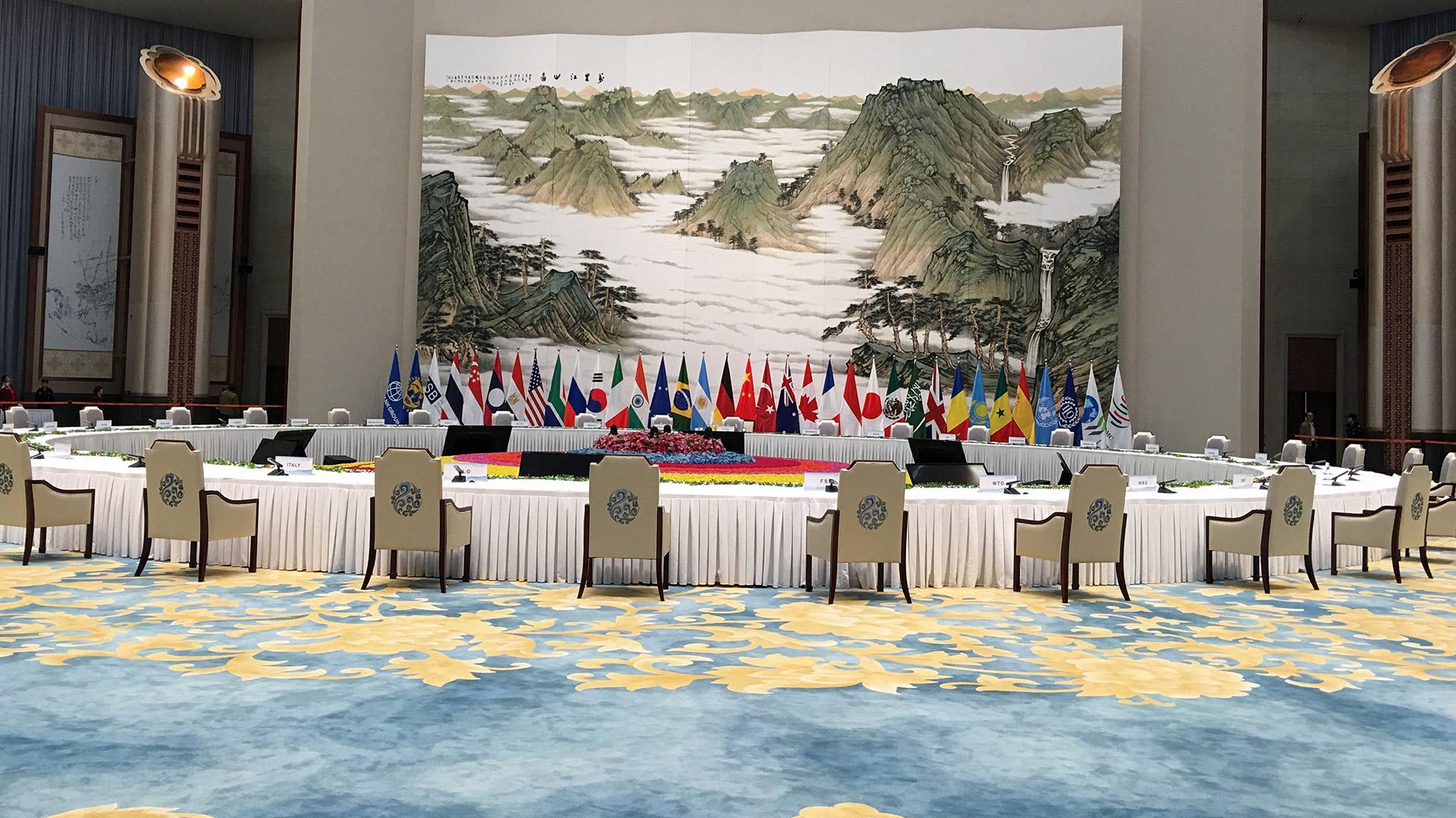 杭州G20
