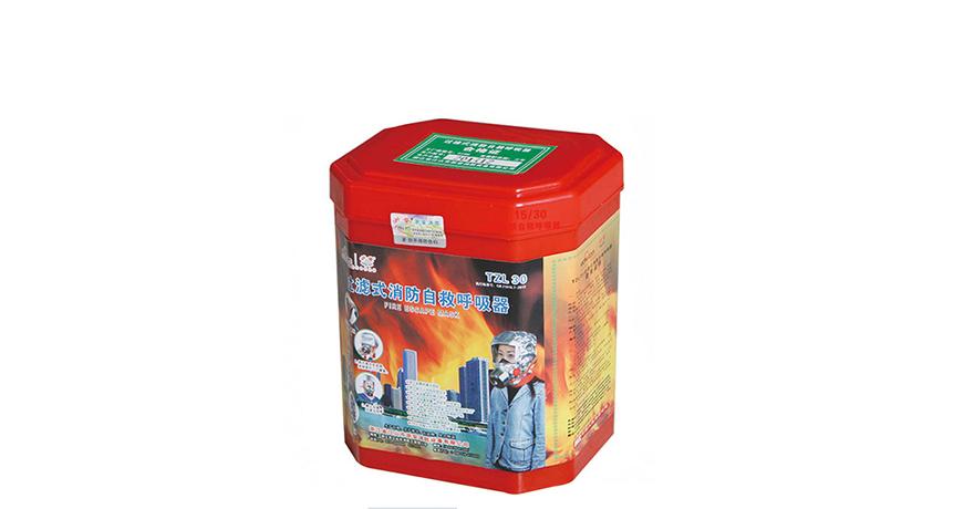 (舊款)過濾式消防自救呼吸器(八角盒包裝)檢驗報告