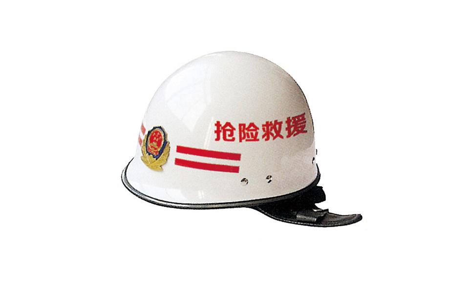 抢险救援头盔ZHM-05