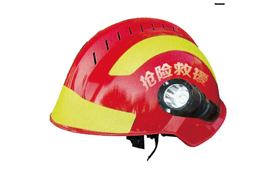 抢险救援头盔ZHM-06