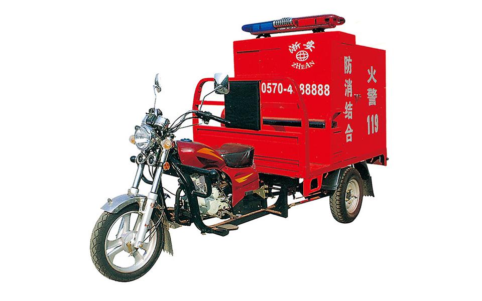 消防三輪摩托車
