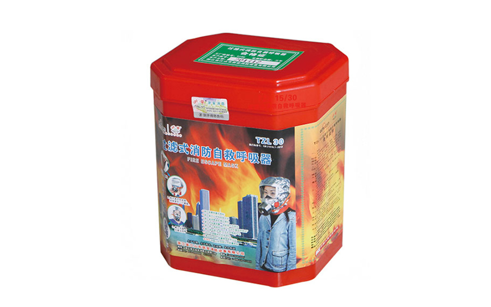 Filter type fire self-rescue respirator (anise box packaging)
