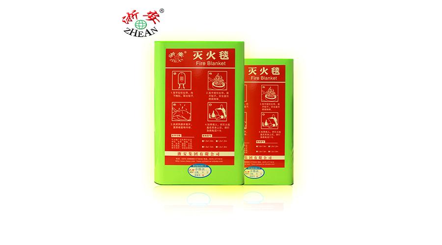 (爆款)浙安硅胶灭火毯硅胶涂层