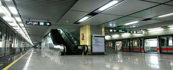 深圳地鐵站