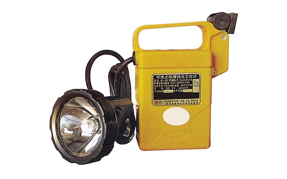 便攜式防爆強光工作燈