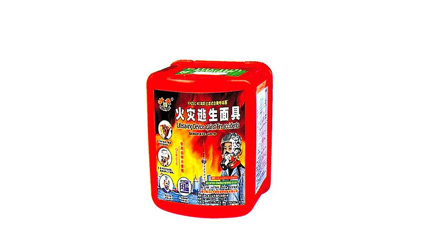 (舊款)浙安過濾式消防自救呼吸器(半圓形包裝)檢驗報告