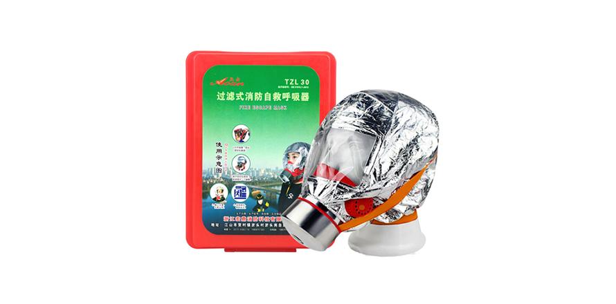 浙安 (新款) CCC認證奧安 過濾式消防自救呼吸器 TZL30  檢測報告