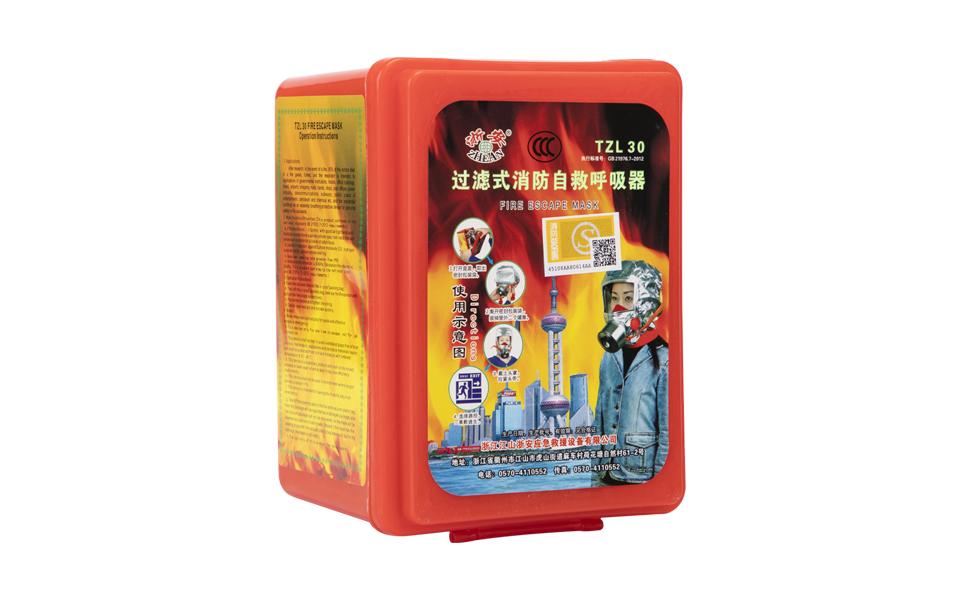 乐鱼体育牌防毒面具3C认证